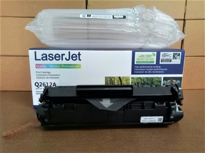 http://www.psatoner.com/upload/Toner HP 12A canon 303 2900 Compatible_20180322134000_large2.JPG