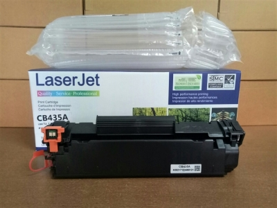http://www.psatoner.com/upload/Toner HP 35A P 1006 1005 Compatible_20180322134412_large2.JPG